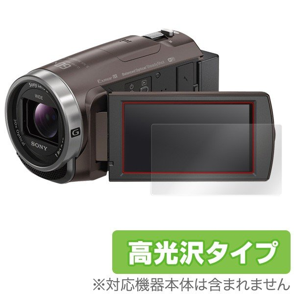 SONY ハンディカム HDR-CX680 / HDR-PJ680 用 液晶保護フィルム OverLay Brilliant for SONY ハンディカム HDR-CX680 / HDR-PJ680 /代引き不可/