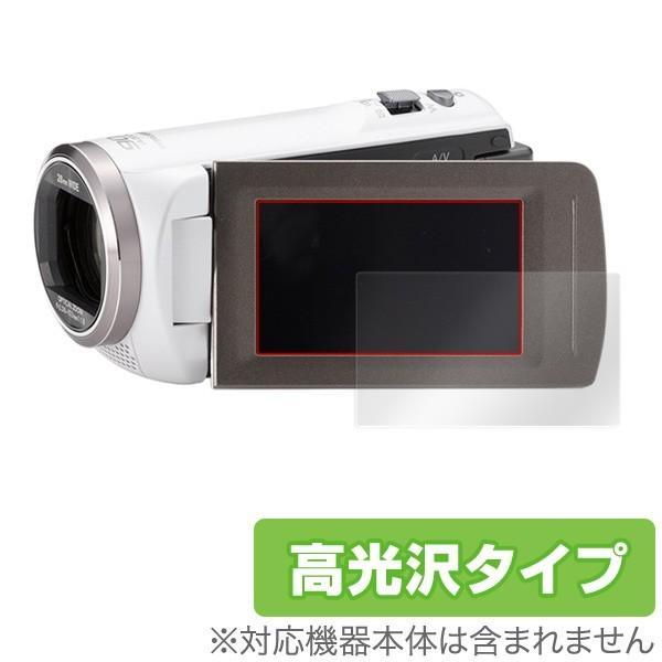 Panasonic デジタルビデオカメラ HC-V360MS / HC-V480MS 用 OverLay Brilliant for Panasonic デジタルビデオカメラ HC-V360MS / HC-V480MS