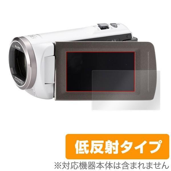 Panasonic デジタルビデオカメラ HC-V360MS / HC-V480MS 用 OverLay Plus for Panasonic デジタルビデオカメラ HC-V360MS / HC-V480MS