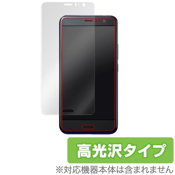 HTC U11 HTV33 用 液晶保護フィルム OverLay Brilliant for HTC U11 HTV33 液晶 保護 フィルム シート シール 高光沢