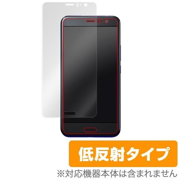 HTC U11 HTV33 用 液晶保護フィルム OverLay Plus for HTC U11 HTV33 保護 フィルム シート シール アンチグレア 低反射