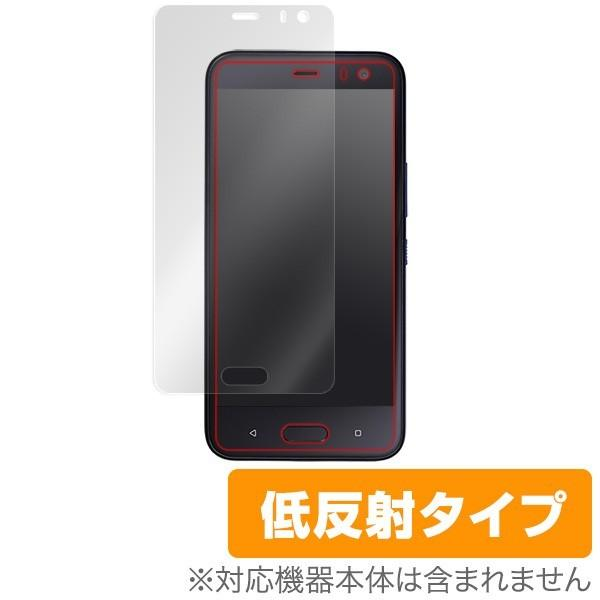 HTC U11 life / Android One X2 用 液晶保護フィルム OverLay Plus for HTC U11 life / Android One X2 低反射