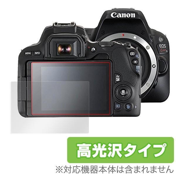 EOS RP / EOS Kiss X10 / X9 用 保護 フィルム OverLay Brilliant for Canon EOS RP / EOS Kiss X10 / X9 液晶 保護 防指紋 高光沢 キャノン イオス