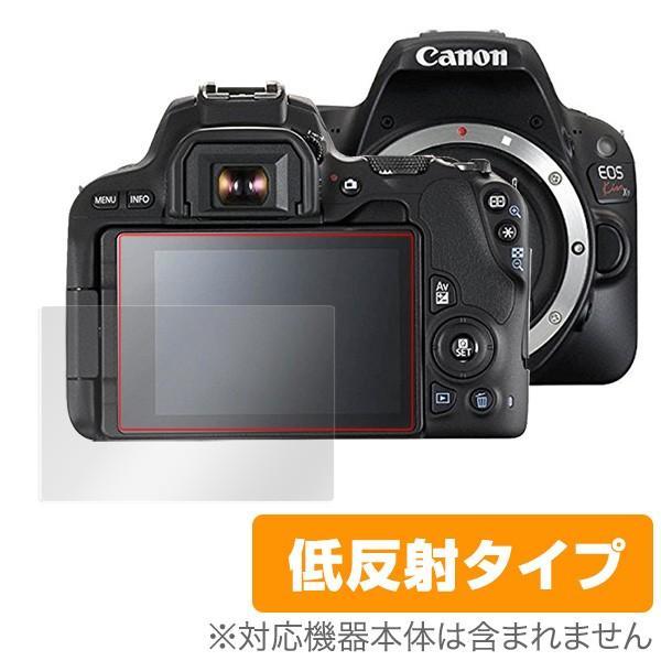 EOS RP / EOS Kiss X10 / X9 用 保護 フィルム OverLay Plus for Canon EOS RP / EOS Kiss X10 / X9 液晶 保護 アンチグレア 低反射 防指紋 キャノン イオス