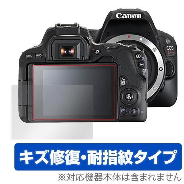 EOS RP / EOS Kiss X10 / X9 用 保護 フィルム OverLay Magic for Canon EOS RP / EOS Kiss X10 / X9 液晶 保護 キズ修復 防指紋 コーティング キャノン イオス