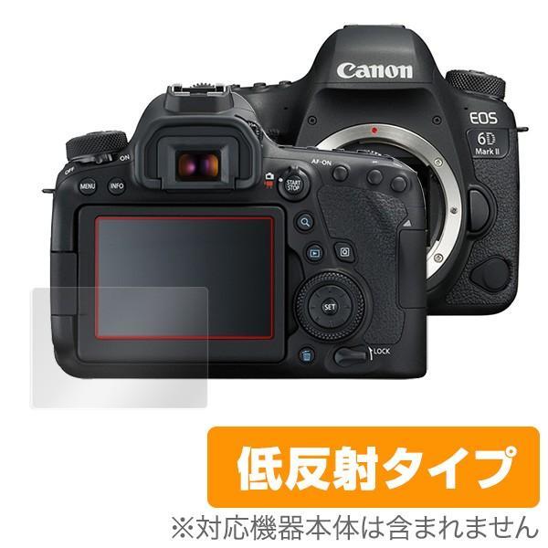 Canon EOS 6D Mark II 用 保護 フィルム OverLay Plus for Canon EOS 6D Mark II /代引き不可/ キャノン イオス 保護 フィルム シート 低反射
