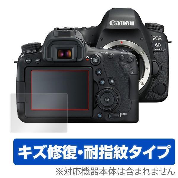 Canon EOS 6D Mark II 用 保護 フィルム OverLay Magic for Canon EOS 6D Mark II キャノン イオス 液晶 保護キズ修復