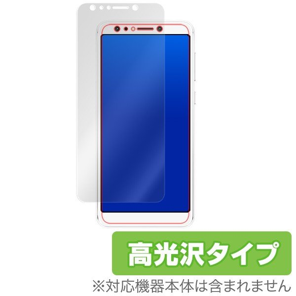 ASUS ZenFone 5Q (ZC600KL) 用 保護 フィルム OverLay Brilliant for ASUS ZenFone 5Q (ZC600KL) 表面用保護シート 高光沢