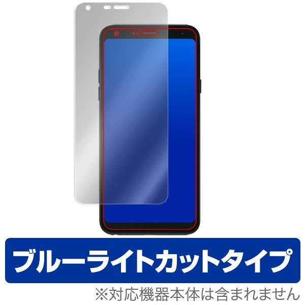 LG style L-03K 用 保護 フィルム OverLay Eye Protector for LG style L-03K ブルーライト カット 保護 フィルム