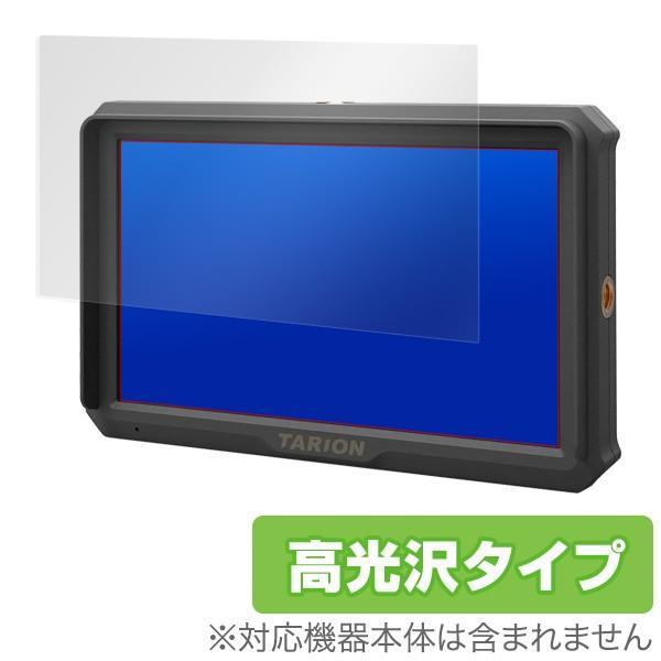 TARION X5 用 保護 フィルム OverLay Brilliant for TARION X5 /代引き不可/  液晶 保護 フィルム シート シール 高光沢
