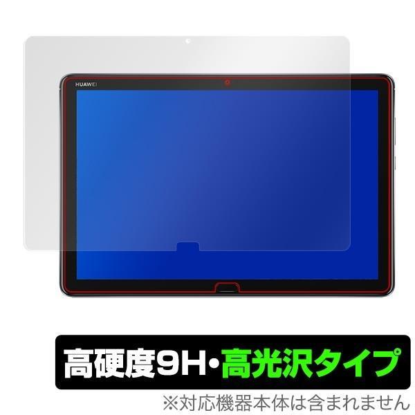 HUAWEI MediaPad M5 lite 用 保護 フィルム OverLay 9H Brilliant for HUAWEI MediaPad M5 lite  9H 9H高硬度で透明感が美しい高光沢タイプ