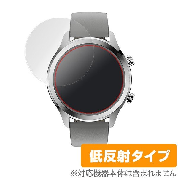 TicWatch C2 (2枚組) 用 保護 フィルム OverLay Plus for TicWatch C2 (2枚組)  液晶 保護 アンチグレア 非光沢 低反射