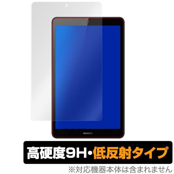 MediaPadM5 lite 8 用 保護 フィルム OverLay 9H Plus for HUAWEI MediaPad M5 lite 8インチ 低反射 9H 高硬度 映りこみを低減 ファーウェイ メディアパッド