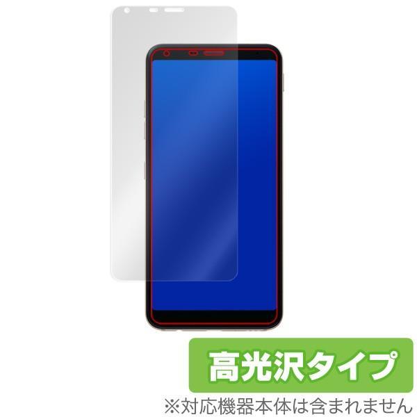 LG style2 L-01L 用 保護 フィルム OverLay Brilliant for LG style2 L-01L 液晶保護 指紋がつきにくい 防指紋 高光沢 LGstyle 2 L01L LG電子 スタイル2