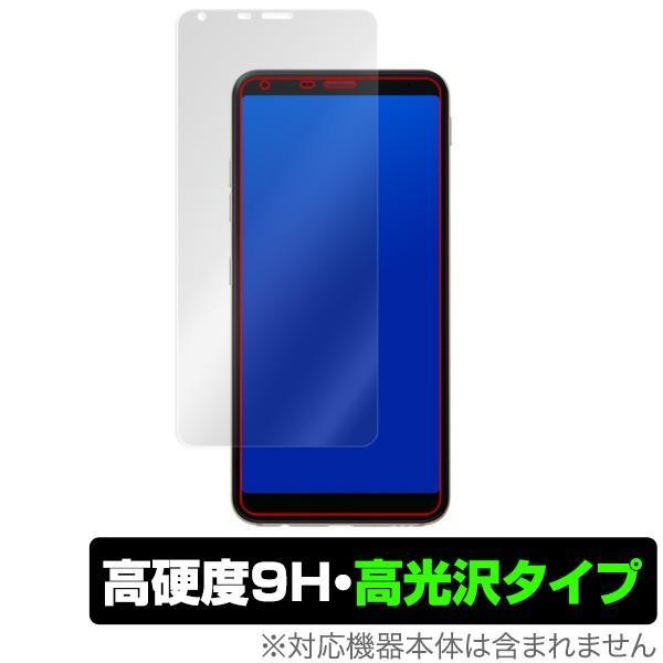 LG style2 L-01L 用 保護 フィルム OverLay 9H Brilliant for LG style2 L-01L 9H 高硬度で透明感が美しい高光沢タイプ LGstyle 2 L01L LG電子 スタイル2