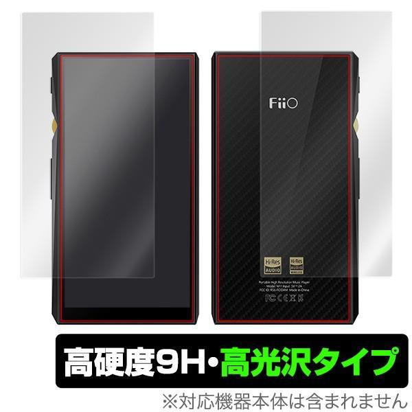 フィーオ M11 Pro / M11 保護 フィルム OverLay 9H Brilliant for FiiO M11 Pro / FiiO M11 9H 高硬度で透明感が美しい高光沢タイプ