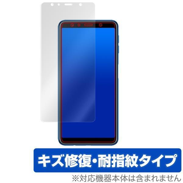 GalaxyA7 保護 フィルム OverLay Magic for Galaxy A7 液晶 保護 キズ修復 耐指紋 防指紋 コーティング サムスン ギャラクシーA7 楽天モバイル
