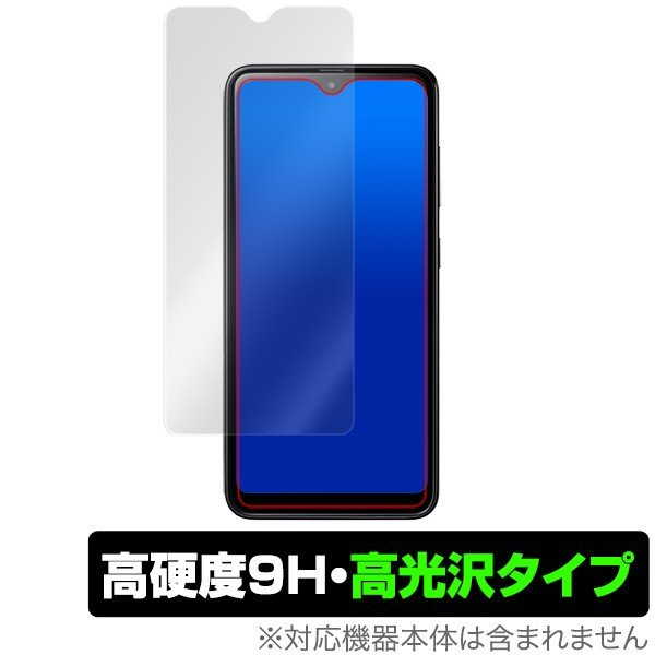 Galaxy A20 保護 フィルム OverLay 9H Brilliant for Galaxy A20 SC-02M / SCV46 9H 高硬度で透明感が美しい高光沢タイプ SC02M ギャラクシーA20 GalaxyA20