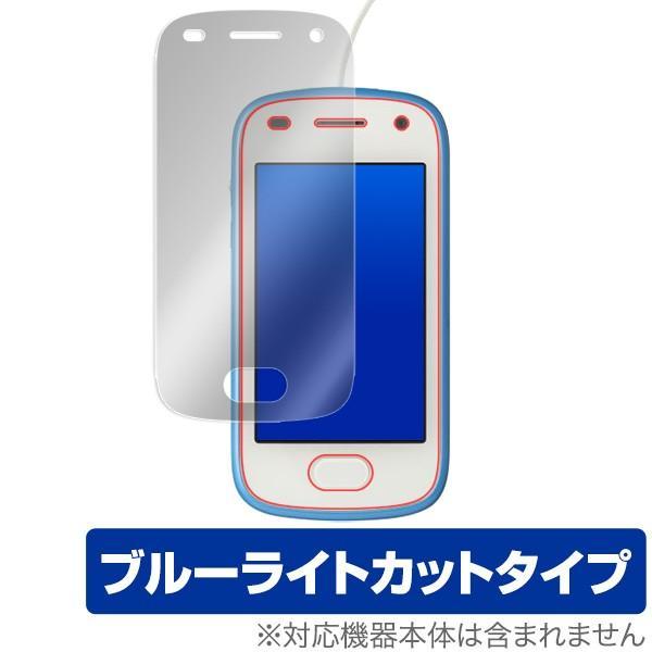 キッズフォン2 保護 フィルム OverLay Eye Protector for ソフトバンク キッズフォン2 液晶保護 目にやさしい ブルーライト カット キッズフォン 2 kids Phone2