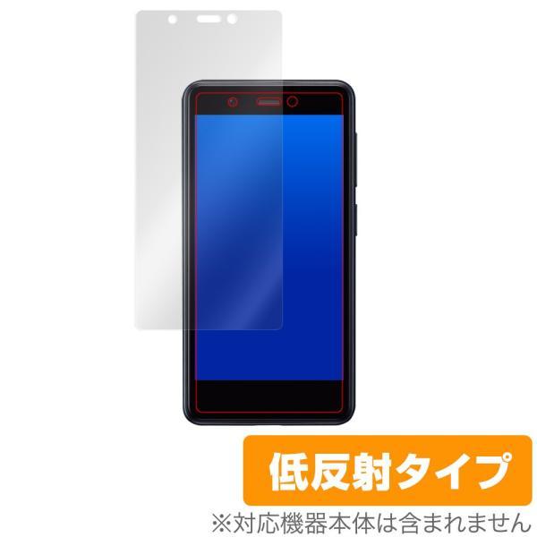 Rakuten Mini 保護 フィルム OverLay Plus for Rakuten Mini 液晶保護 アンチグレア 低反射 非光沢 防指紋 楽天ミニ 楽天モバイル
