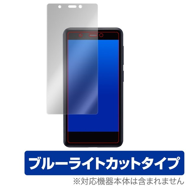 Rakuten Mini 保護 フィルム OverLay Eye Protector for Rakuten Mini 液晶保護 目にやさしい ブルーライト カット 楽天ミニ 楽天モバイル