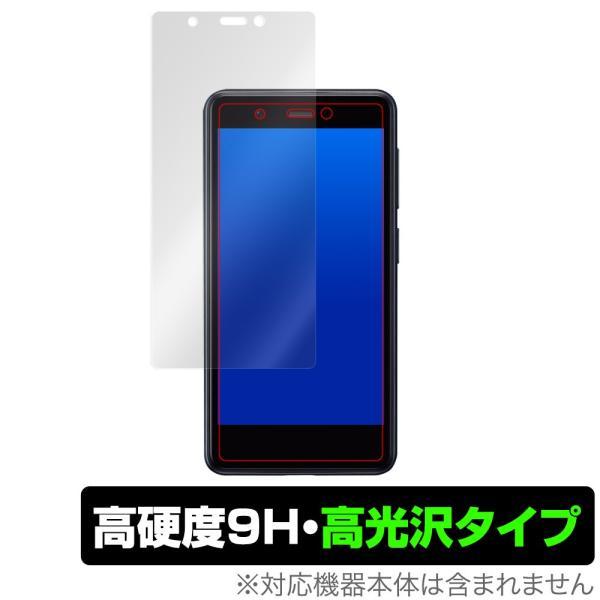 Rakuten Mini 保護 フィルム OverLay 9H Brilliant for Rakuten Mini 9H 高硬度で透明感が美しい高光沢タイプ 楽天ミニ 楽天モバイル