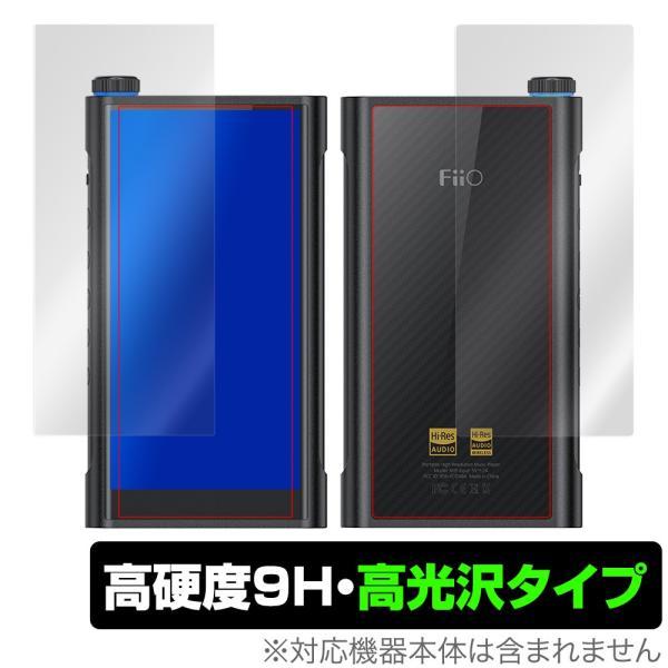 FiiO M15 保護 フィルム OverLay 9H Brilliant for FiiO M15 液晶 本体 背面保護 9H 高硬度で透明感が美しい高光沢タイプ フィーオ FiioM15 フィーオM15