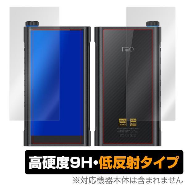 FiiO M15 保護 フィルム OverLay 9H Plus for FiiO M15 液晶 本体 背面保護 9H 高硬度で映りこみを低減する低反射タイプ フィーオ FiioM15 フィーオM15