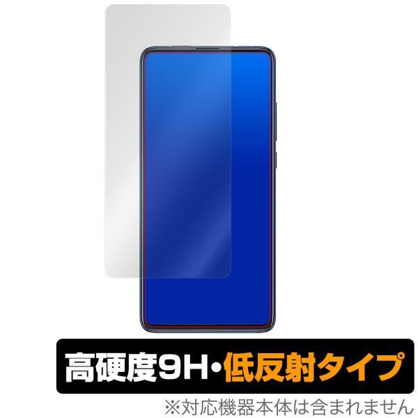 XiaomiMi 9TPro 保護 フィルム OverLay 9H Plus for Xiaomi Mi 9T Pro 9H 高硬度で映りこみを低減する低反射タイプ シャオミ ミー 9Tプロ