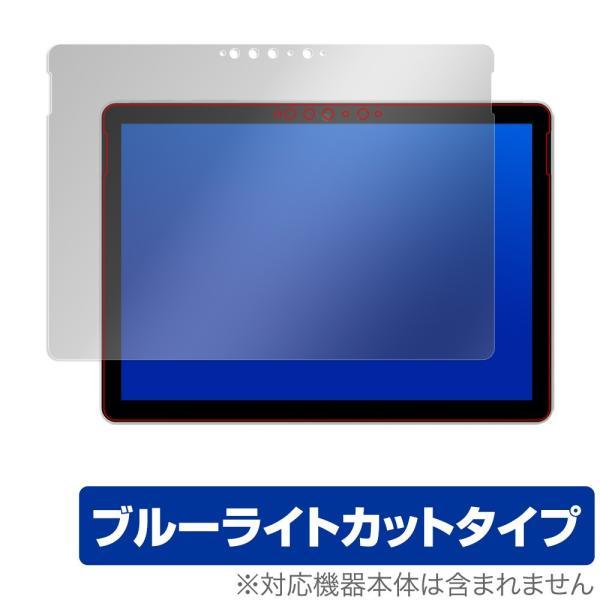 SurfaceGo2保護フィルムOverLayEyeProtectorforSurfaceGo2液晶保護目にやさしいブルーライト