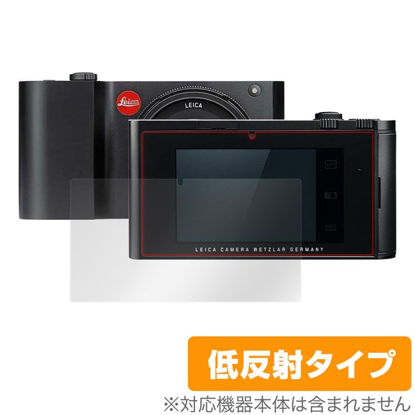 LeicaT Typ701 保護 フィルム OverLay Plus for Leica T Typ 701 カメラ液晶保護 アンチグレア 低反射 非光沢 防指紋 ライカT Typ701