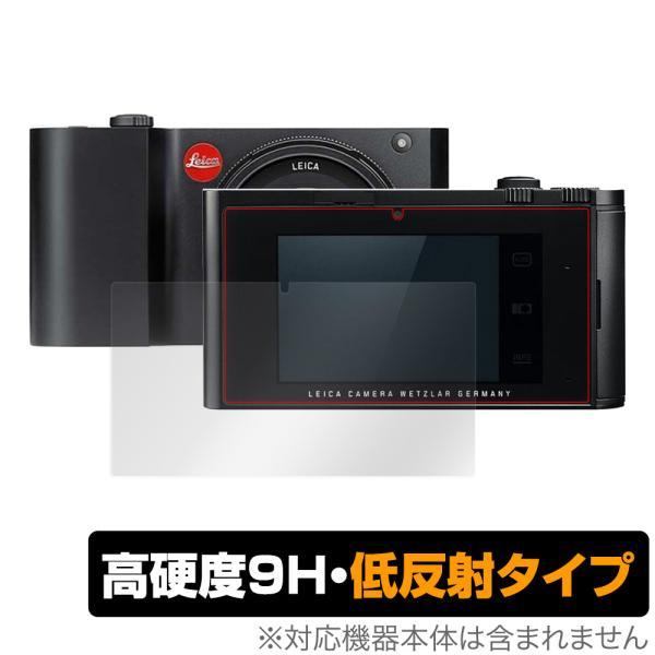 LeicaT Typ701 保護 フィルム OverLay 9H Plus for Leica T Typ 701 9H 高硬度で映りこみを低減する低反射タイプ ライカT Typ701