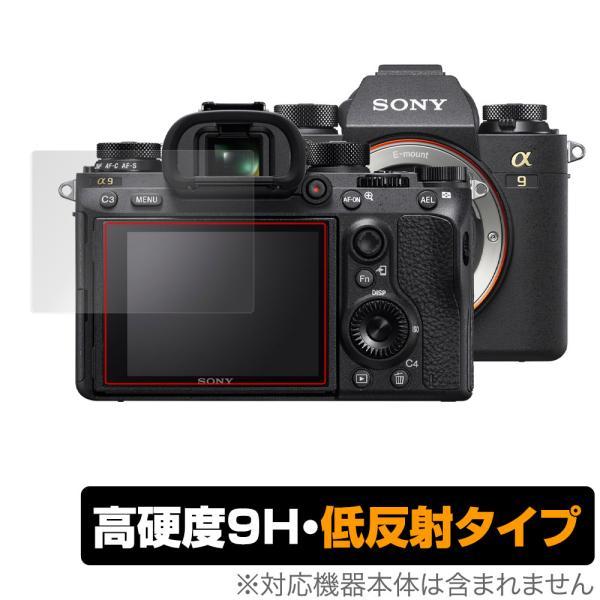 SONY α7C 保護 フィルム OverLay 9H Plus for SONY α7C / α7 III / α7R III / α9 ILCE-9 9H 高硬度で映りこみを低減する低反射タイプ ソニー アルファ7C