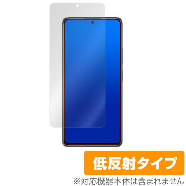 Redmi Note 10 Pro 保護 フィルム OverLay Plus for Xiaomi Redmi Note 10 Pro 液晶保護 アンチグレア 低反射 非光沢 防指紋 シャオミー レドミノート10 プロ