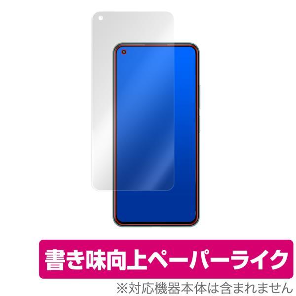 Xiaomi Mi11 Lite 保護 フィルム OverLay Paper for Xiaomi Mi 11 Lite 5G ペーパーライク フィルム 紙のような描き心地 シャオミー ミー イレブン ライト