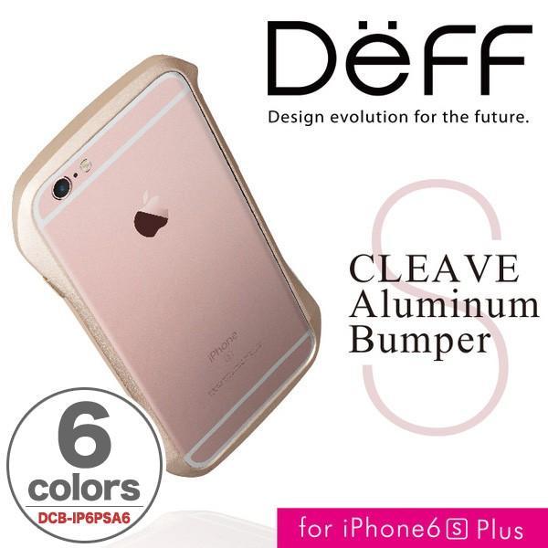 スマホケース CLEAVE Aluminum Bumper for iPhone 6s Plus/6 Plus アルミ バンパー ケース カバー