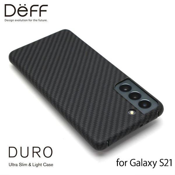 Galaxy S21 5G アラミド繊維素材ケース Ultra Slim & Light Case DURO for ギャラクシー S21 SC-51B SCG09 Deff ディーフ ワイヤレス充電対応