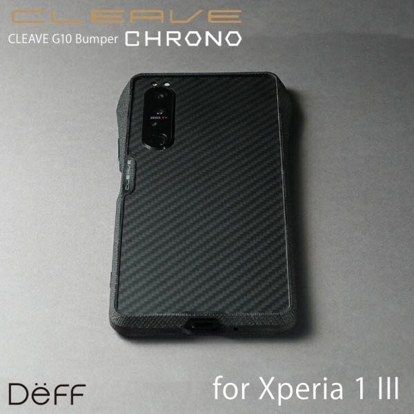 Xperia 1 III CLEAVE バンパー G10 Bumper for エクスペリアワン マークスリー SO-51B SOG03 5G対応 背面用アラミド繊維プレート付き deff ディーフ CHRONO
