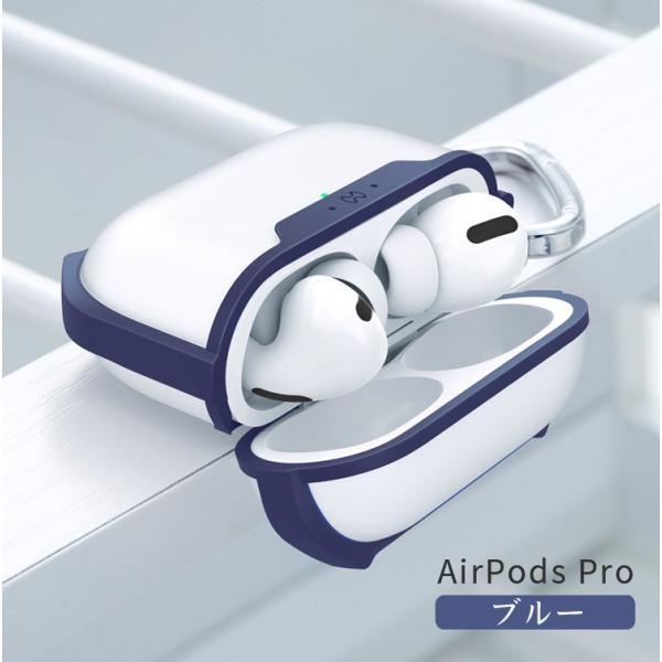 Apple AirPods Pro ケース タフで頑丈 2重構造 半透明 カバー エアーポッズ CASE 耐衝撃 落下防止 アクセサリー 収納 保 visos-store 05