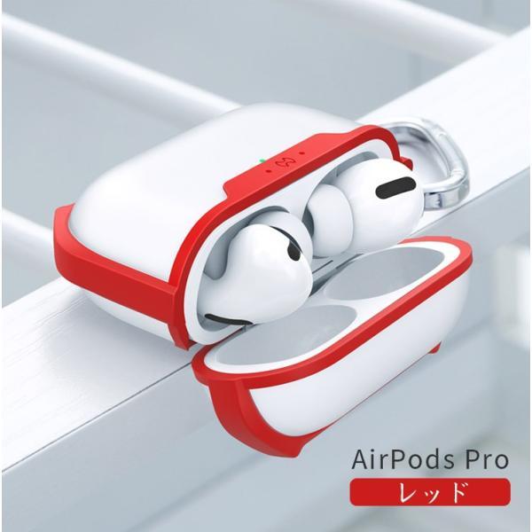 Apple AirPods Pro ケース タフで頑丈 2重構造 半透明 カバー エアーポッズ CASE 耐衝撃 落下防止 アクセサリー 収納 保 visos-store 06