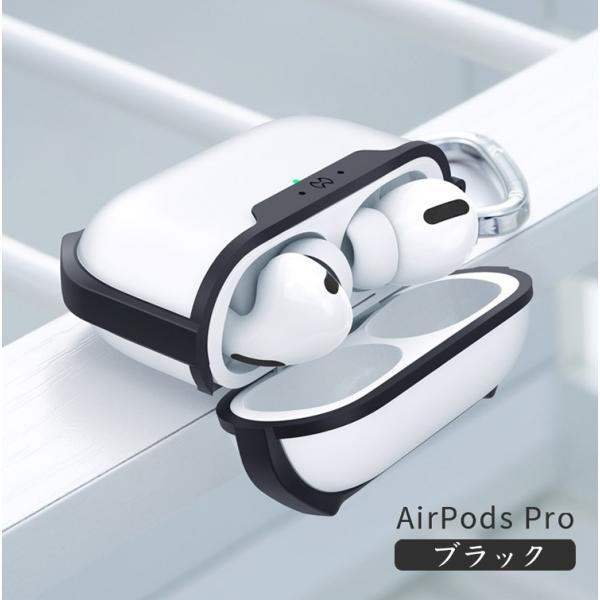 Apple AirPods Pro ケース タフで頑丈 2重構造 半透明 カバー エアーポッズ CASE 耐衝撃 落下防止 アクセサリー 収納 保 visos-store 07