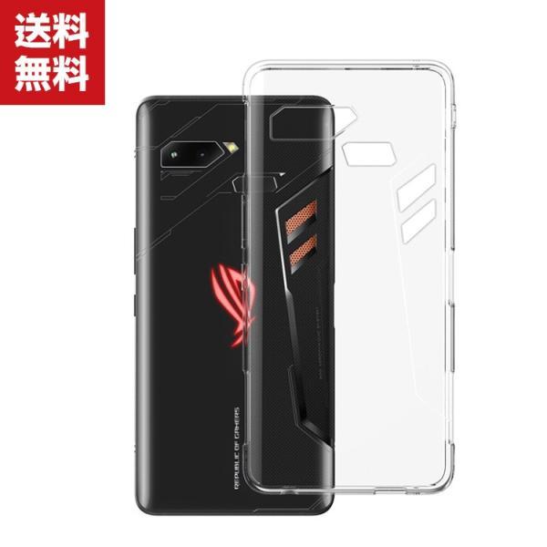ASUS ROG Phone ZS600KLクリアケース ソフトケース 背面カバー おしゃれ ゼンフォン CASE 耐衝撃 軽量 持ちやすい visos-store