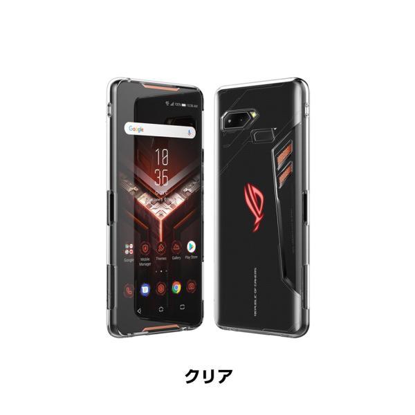 ASUS ROG Phone ZS600KLクリアケース ソフトケース 背面カバー おしゃれ ゼンフォン CASE 耐衝撃 軽量 持ちやすい visos-store 06