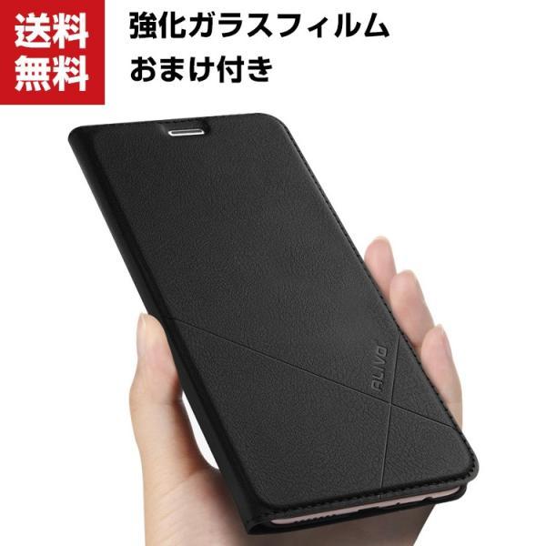 OPPO R17 Neo R17 Pro R15 Neo AX7 ケース オッポ  手帳型 レザー おしゃれ ケース CASE 持ちやすい 汚|visos-store