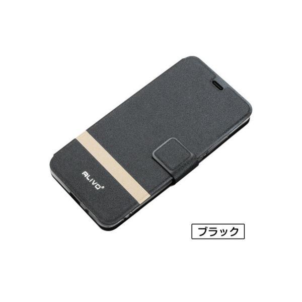 OPPO R17 Pro R15 Neo ケース オッポ  手帳型 レザー おしゃれ ケース CASE 持ちやすい 汚れ防止 スタンド機能 便 visos-store 06