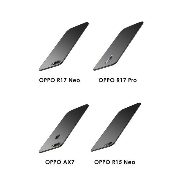 OPPO R17 Neo R17 Pro AX7 R15 Neo ケース 傷やほこりから守る 背面カバー オッポ CASE 耐衝撃 高級感があ visos-store 09