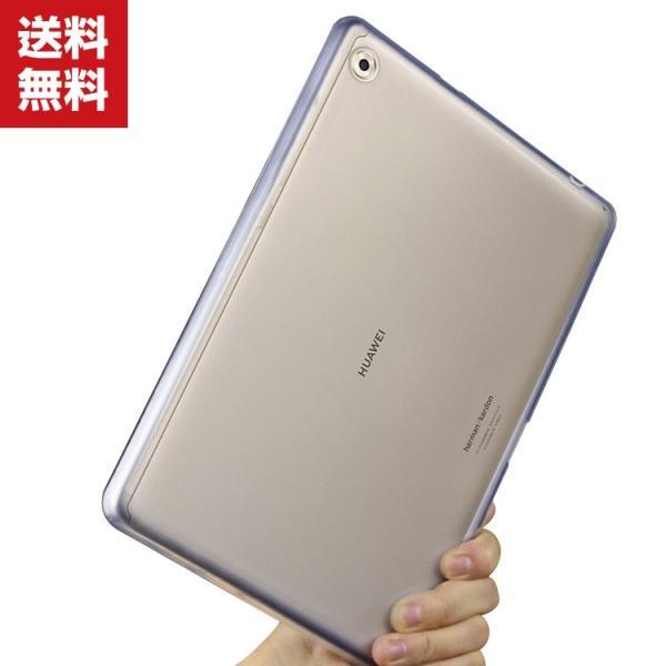 HUAWEI MediaPad M5 10 M5 lite 10 M5 8.4 Pro 10.8 クリア ケース 背面カバー 傷やほこりから守る|visos-store