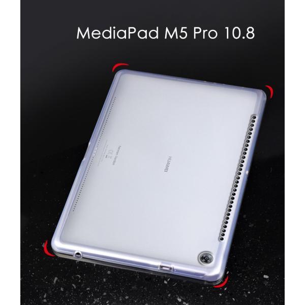 HUAWEI MediaPad M5 10 M5 lite 10 M5 8.4 Pro 10.8 クリア ケース 背面カバー 傷やほこりから守る|visos-store|07