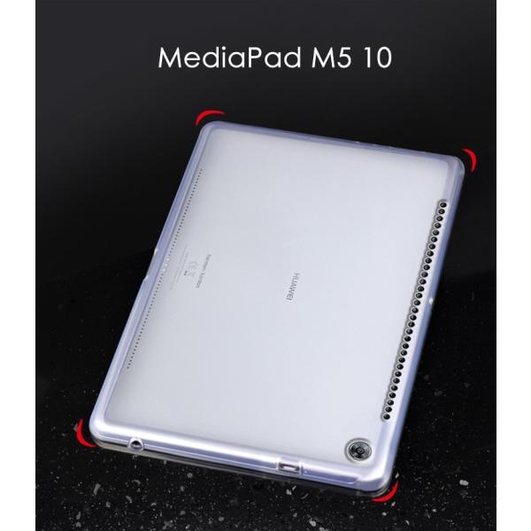 HUAWEI MediaPad M5 10 M5 lite 10 M5 8.4 Pro 10.8 クリア ケース 背面カバー 傷やほこりから守る|visos-store|08