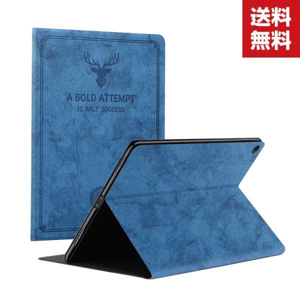 HUAWEI MediaPad M5 lite 10 Pro 10.8 8.4手帳型 レザー ファーウェイ CASE 薄型 持ちやすい 汚れ防止|visos-store
